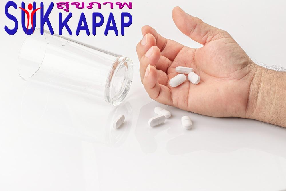 พาราเซตามอล ยาแก้ปวดทั่วไป หากใช้ยาเกินขนาดแล้วจะเป็นอย่างไร