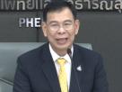 """ผู้ติดเชื้อโควิด-19 ในไทย เพิ่ม 11 ราย กลุ่มเดียวกัน""""สูบบุหรี่-กินเหล้าแก้วเดียวกัน"""""""