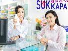 ยาลดกรด ซื้อหาได้ง่าย แต่ถ้าใช้โดยไม่อ่านคำแนะนำก็มีอันตราย