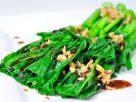 ข้อมูลโภชนาการ ใน ผัดผักคะน้าน้ำมันหอย 1 จาน ให้พลังงานทั้งสิ้น เท่ากับ